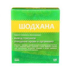 Препараты для вывода токсинов из организма